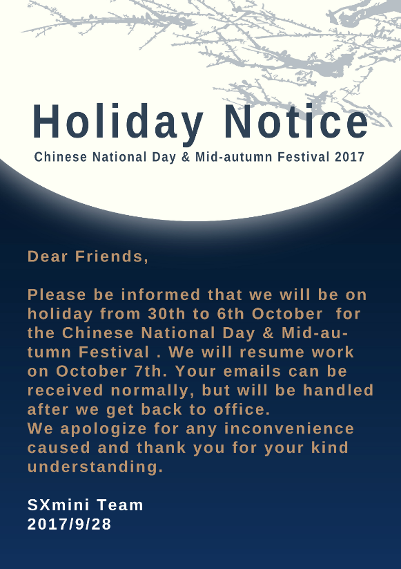 Holiday Notice (Chinese National Day & Mid-autumn Festival 2017)