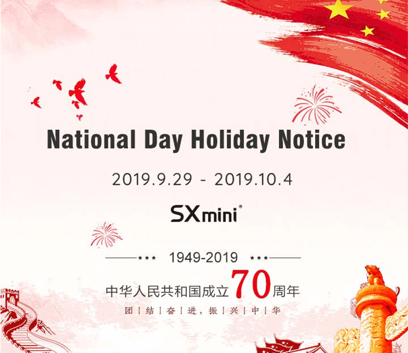 SXmini National Holiday.png
